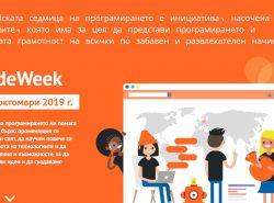 Codeweek MTA 20% discounts